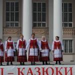Kaziuki 2012 Grodno (13)