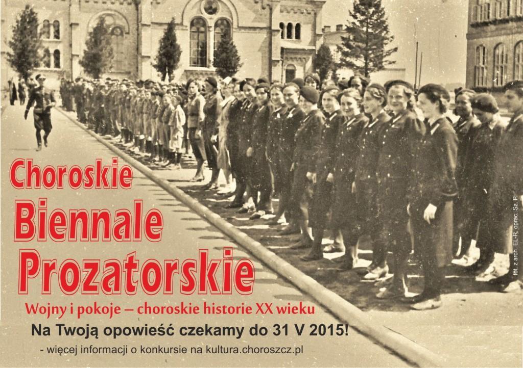 Choroskie Biennale Prozatorskie baner 1