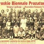 Choroskie Biennale Prozatorskie baner 2