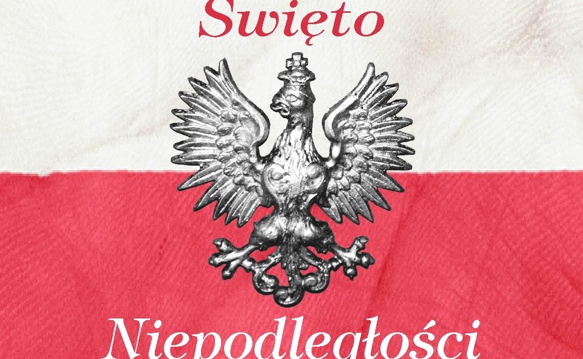 święto Niepodległości Wydarzenia W Choroszczy M Gckis W