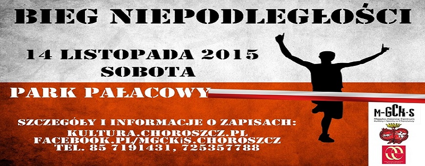 plakat bieg niepodległości23