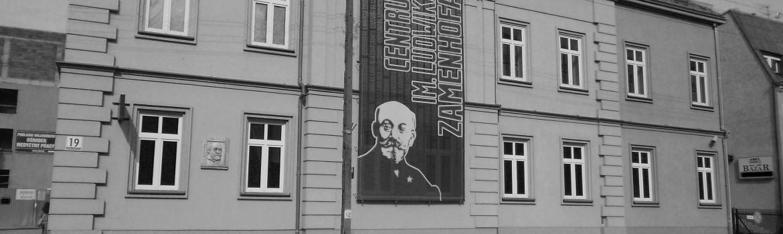 The_Ludwik_Zamenhof_Center_Białystok