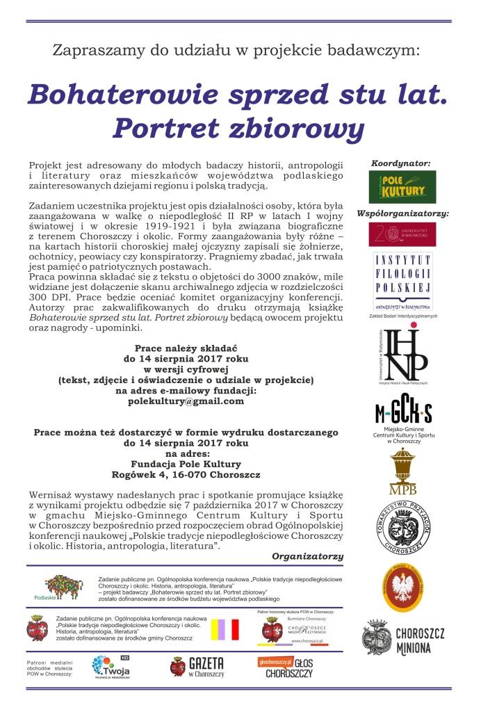 projekt badawczy 7 X 2017 Choroszcz zaproszenie