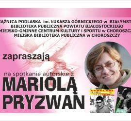 PRYZWAN-1