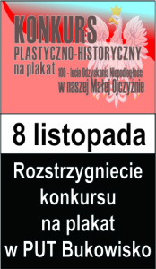plakat konkurs 2