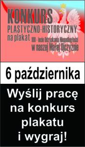 plakat konkurs1