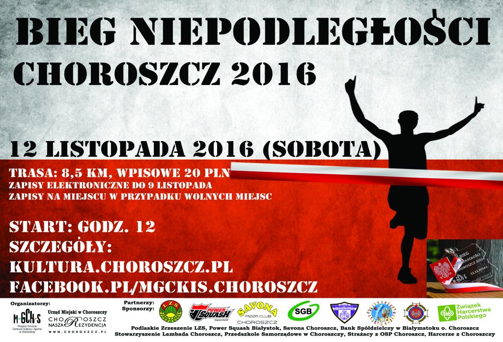 plakat-bieg-niepodleglosci-2016